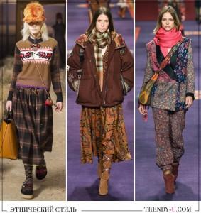 tendencii-etnicheskie-motivy-moda-osen-zima-2017-2018-coach-1941-etro